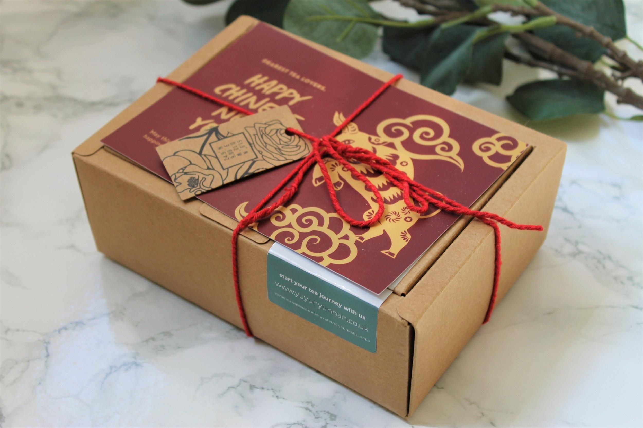 yuyun classic gongfu box